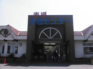 NCM_0609